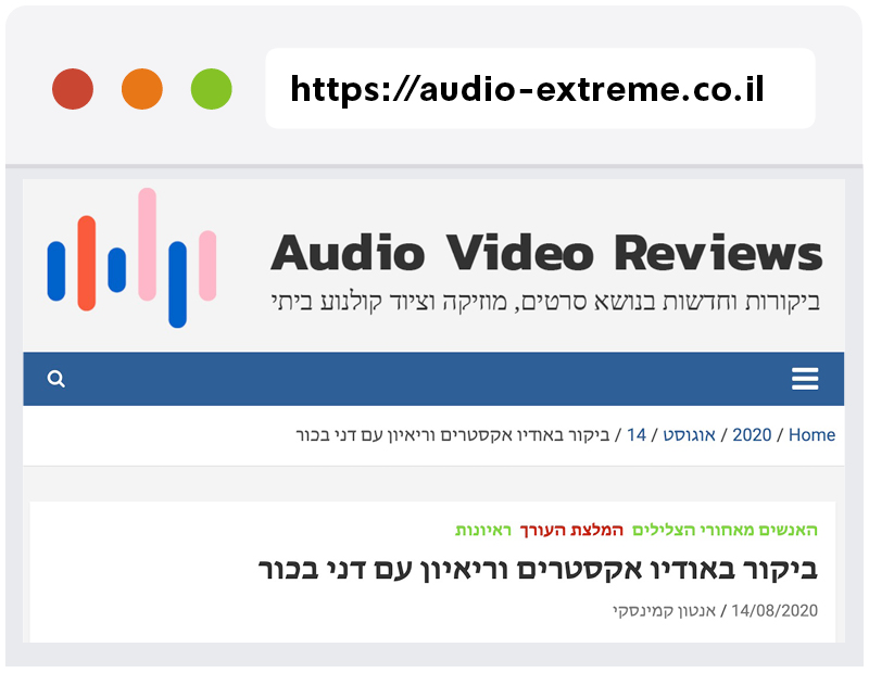 audioreviewsמהעיתונות_